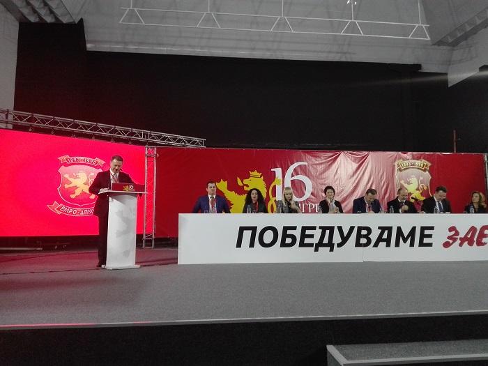Груевски: Ќе бидам среќен ако секој мој наследник направи повеќе од мене за партијата и за Македонија