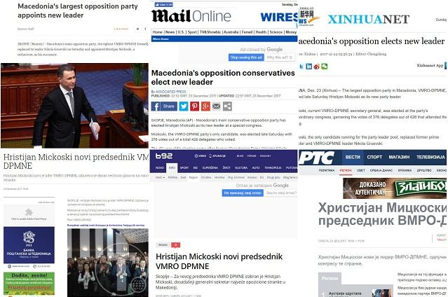 Регионалните и светските медиуми пренесоа дека Мицкоски е нов лидер на ВМРО-ДПМНЕ