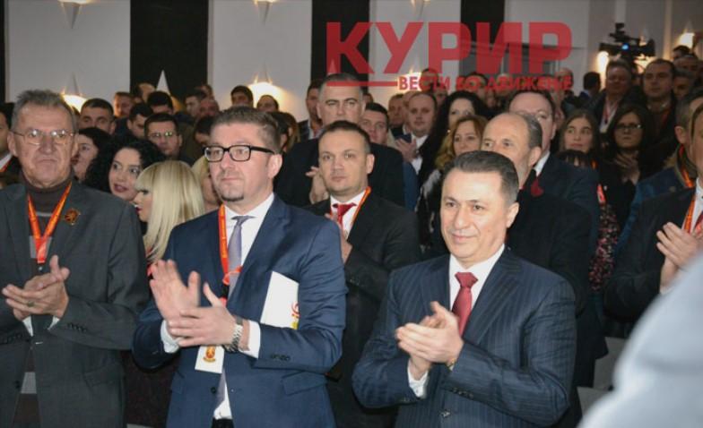 Груевски: Треба да се донесат мудри и рационални одлуки, ќе се насочиме кон напредна и просперитетна Македонија