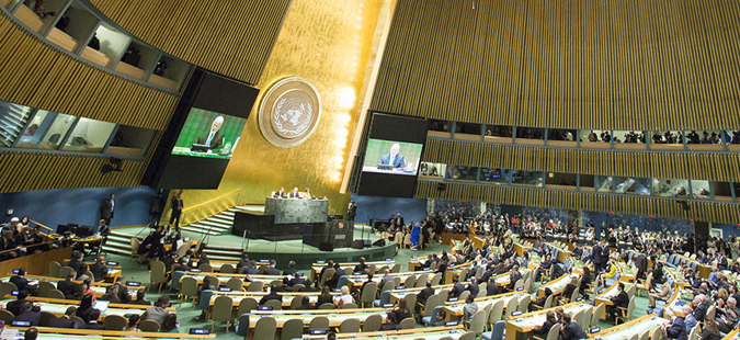 Генералното собрание на ОН гласаше против одлуката на САД за Ерусалим