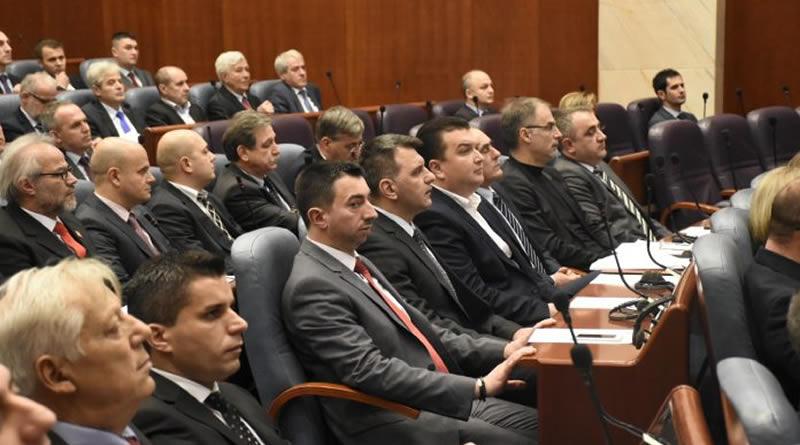 ВМРО-ДПМНЕ: Во наредниов период ќе се дефинираат чекорите за натамошно делување на пратениците