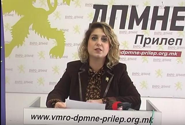 ВМРО-ДПМНЕ Прилеп: Градоначалникот Јованоски успеа да ги клекне на колена спортските клубови и ги запре сите капитални проекти