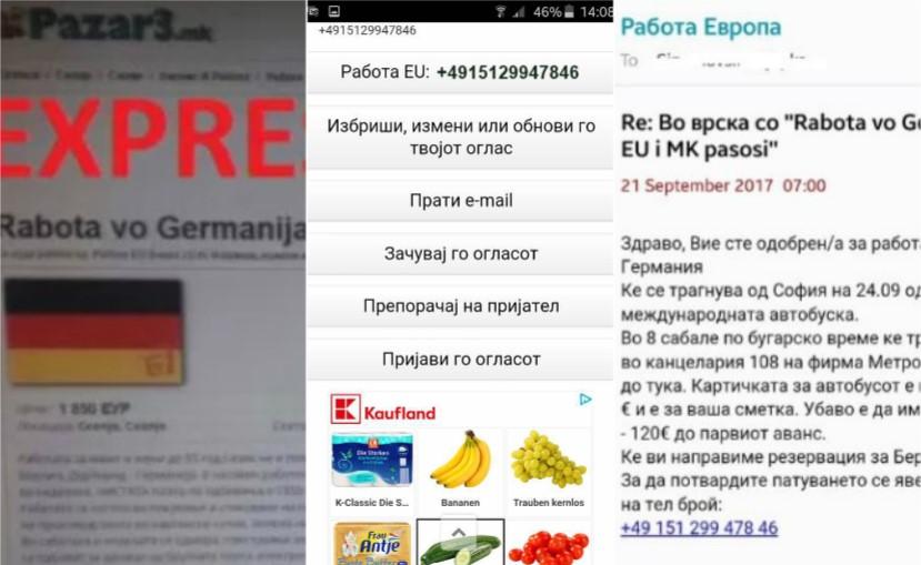 Македонци измамени за работа во Германија