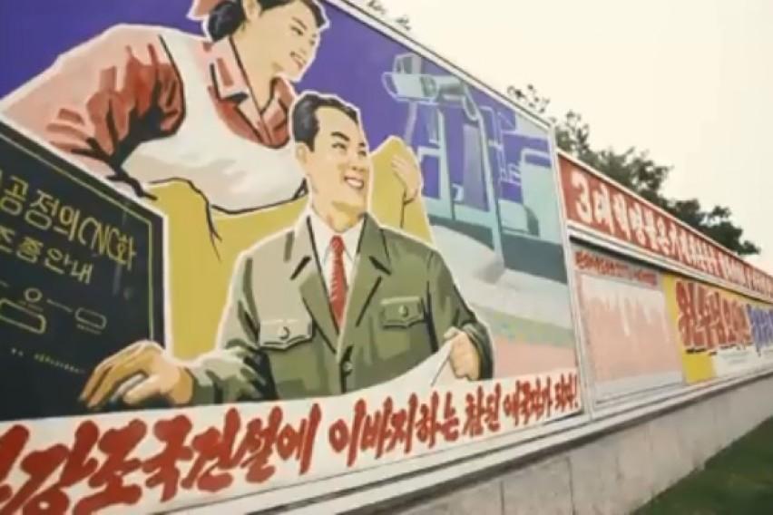 Животот на обичните луѓе во Северна Кореја: Тие спијат, јадат и се капат едни покрај други