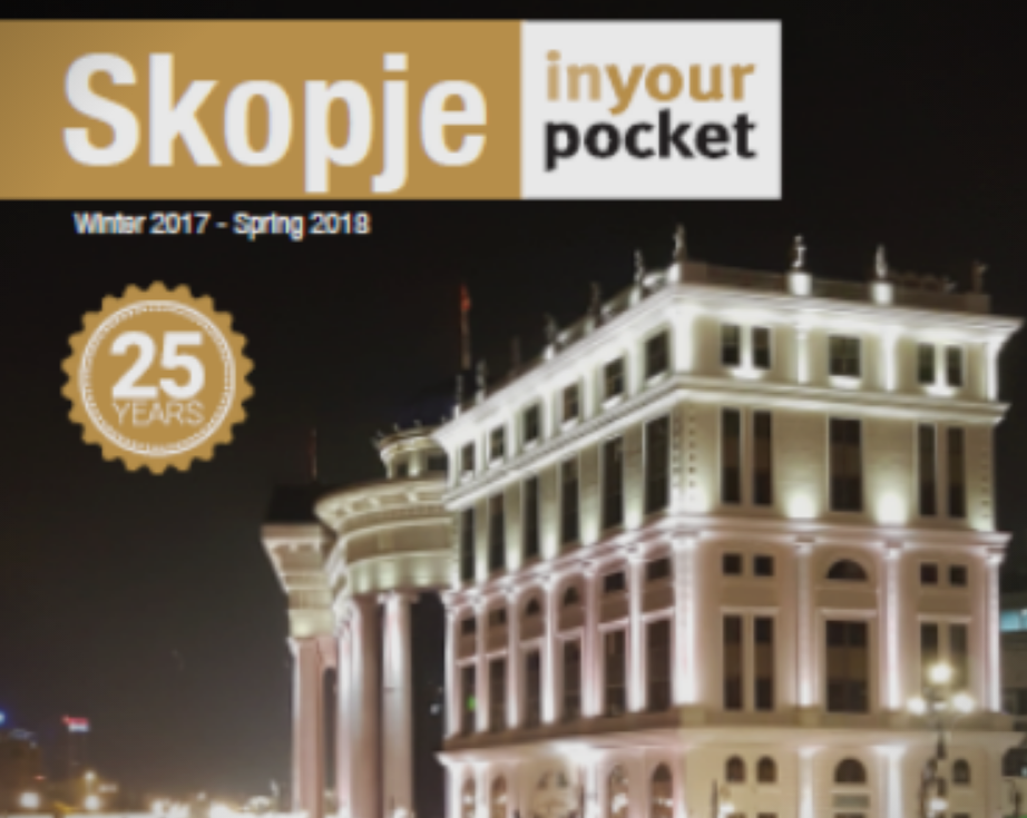 Излезе вториот број на водичот Скопје In your pocket