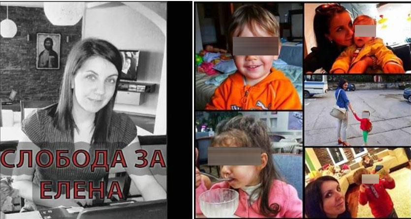 Потресна порака од Игор Божиновски до својата сопруга Елена во затворот Шутка, мајка на 2 мали деца: Денот не е ден без тебе, недостасуваш, те чекаме