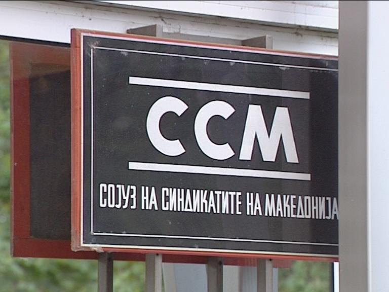 ССМ бара да се почитува препораката за ослободување од работа поради Ковид-19
