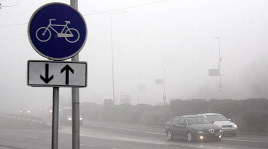 Во Струга намалена видливост поради магла