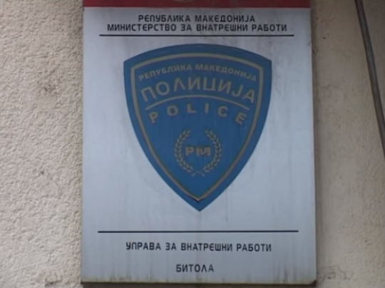 СВР-Битола со јавни пораки за безбедно славење на празниците во градот