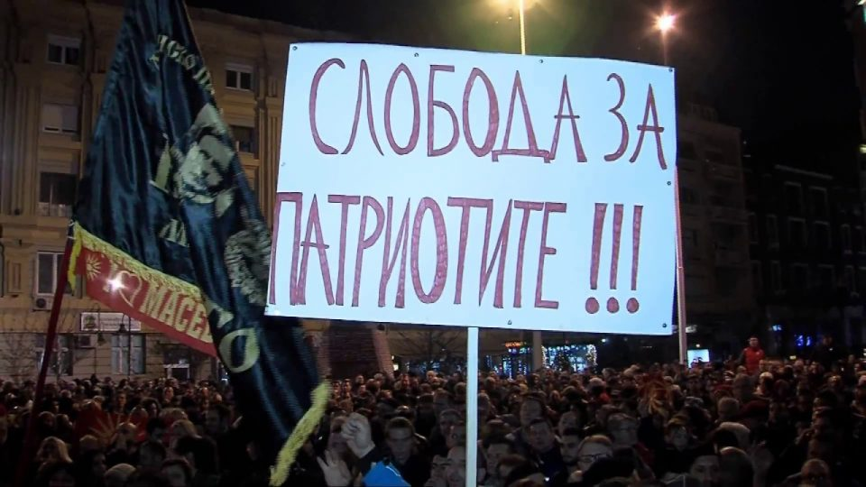 ВМРО-ДПМНЕ: Политичкиот прогон од хунтата на власт мора да запре, граѓаните заслужуваат правна држава, слобода и еднаквост за сите
