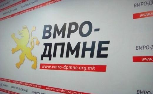 ВМРО-ДПМНЕ: Јавноста денеска повторно беше сведок како функционира партиски суд кој ја дели правдата врз основа на политички нарачки