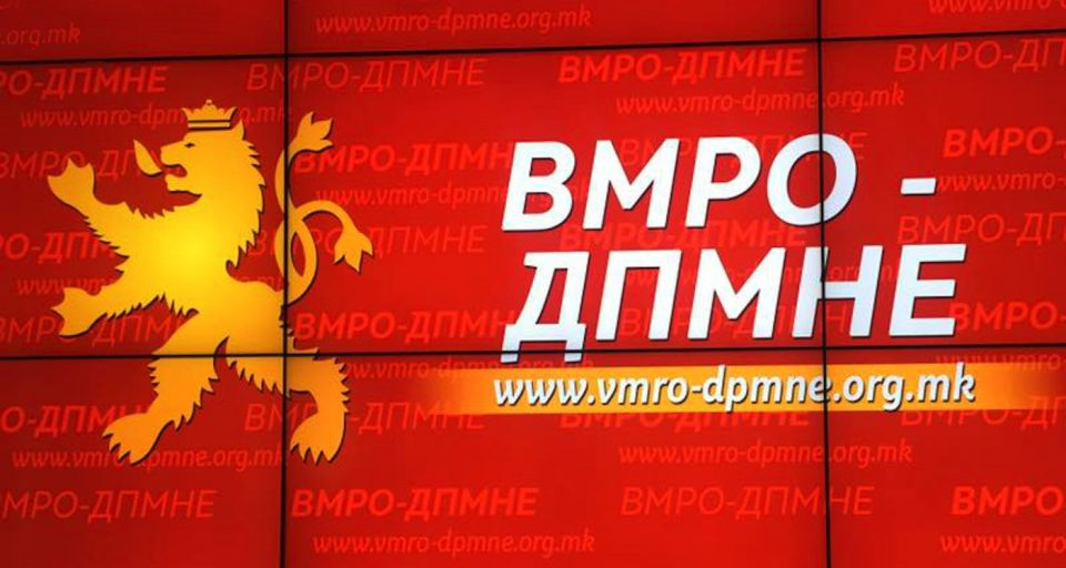 СЛЕДЕТЕ ВО ЖИВО: ВМРО-ДПМНЕ објавува огромен скандал