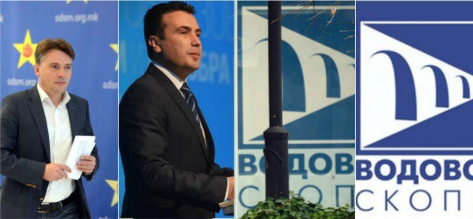 ПОЛИТИЧКА ОДМАЗДА: СДСМ избрка 26 лица од Водовод, се спремаат откази уште за над 100 лица