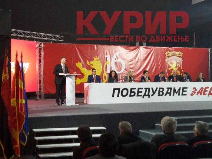 Груевски: ВМРО-ДПМНЕ денес е најсилниот бренд во Македонија, тој мега бренд ќе го предадам во рацете на нов претседател