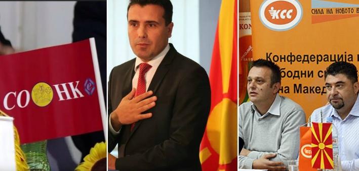 Заев вети и излажа за 500 евра плата: Синдикатите бараат поголеми плати, се најавуваат протести и незадоволството расте секој ден