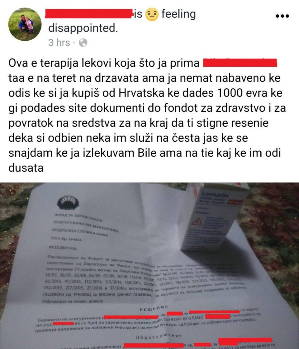 Граѓани болни од рак оставени на цедило- Купуваат лекови од позитивна листа во странство за 1000 евра од сопствен џеб