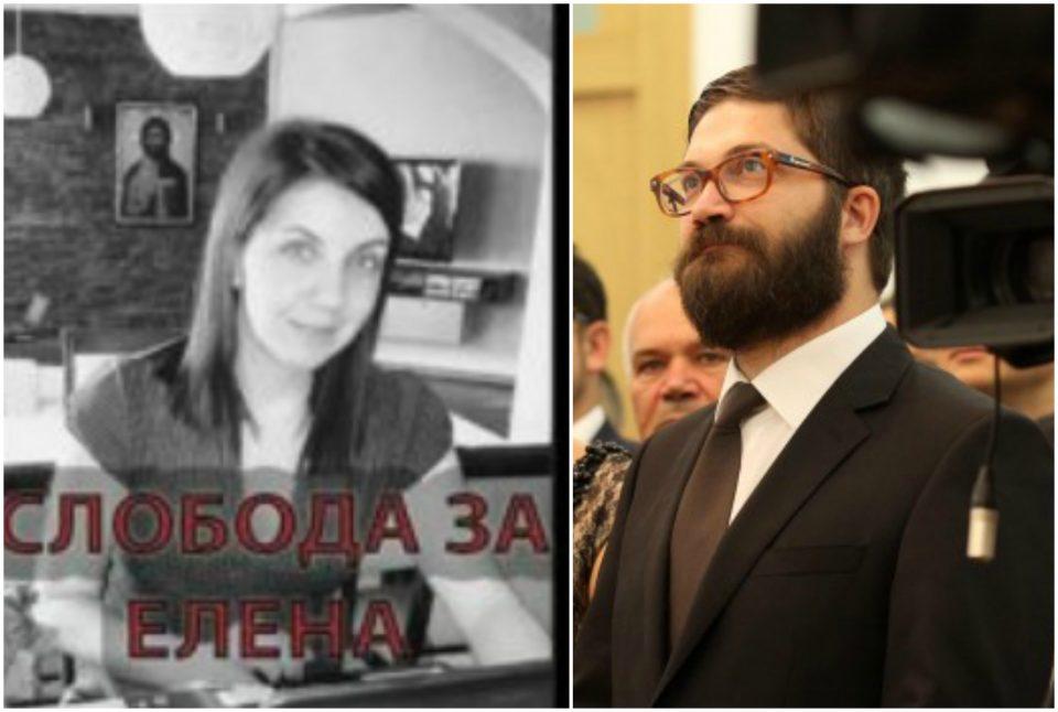 Решенијата од денеска правосилни: Дурловски и Божиновска ќе бидат пуштени во домашен притвор