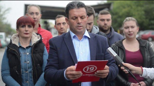 """""""Затворете ја веќе устата"""": ОК Гази Баба на ВМРО ДПМНЕ го осудува недоличниот чин на однесување на градоначалникот Борис Георгиевски"""