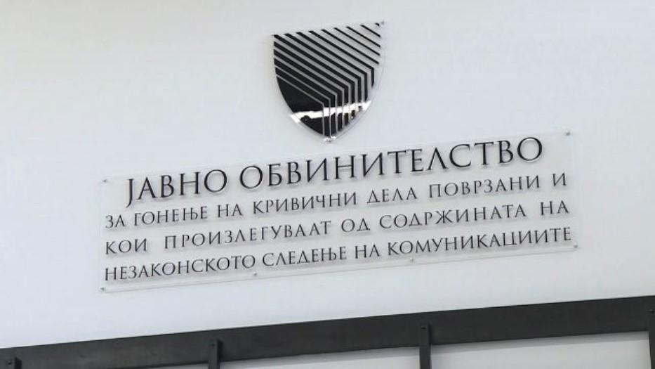 Милошоски ги објави имињата на лицата кои преку непотизам биле вработени во СЈО