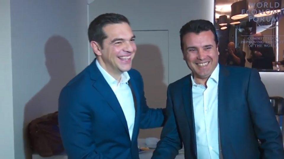 """Заев почна со виткањето на кичмата: По средбата со Ципрас го преименува автопатот """"Александар Македонски"""""""