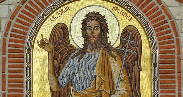 Денес се празнува Св. Јован Крстител
