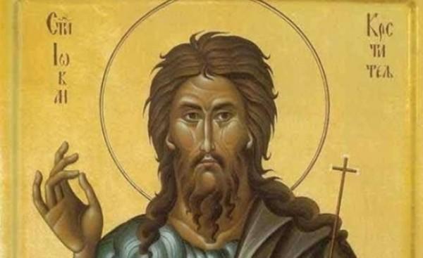 Во сабота е Св. Јован: Никако не држете нож во рака и не јадете и пијте се што е црвено, еве зошто