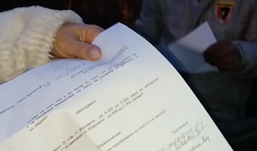 СКАНДАЛ: Амандманите поднесени од ВМРО-ДПМНЕ за Законот за јазици фрлени во контејнер (ВИДЕО)