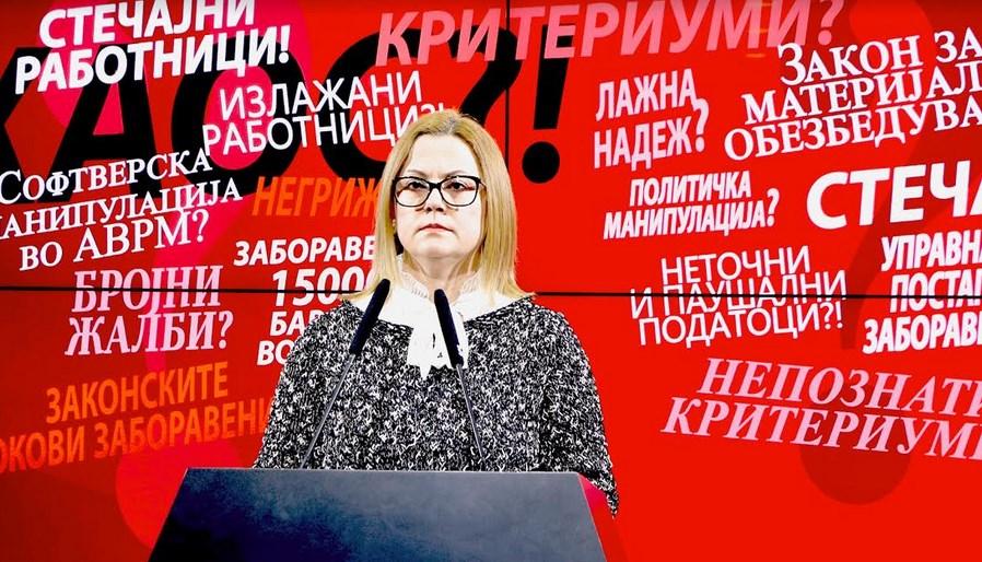 Стојаноска: СДСМ свесно остави надвор од законот без решен статус над илјада стечајни работници