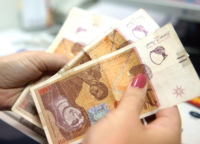 Измените на Законот за минимална плата пред пратениците