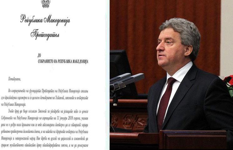 ДОКУМЕНТИ: Еве ги правните укажувања на Иванов за неуставниот Закон за употреба на јазиците