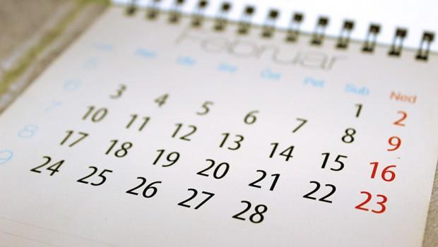 Зошто февруари има само 28 дена?