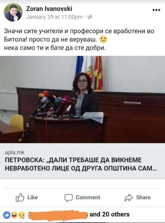 Градоначалничката на Битола го оправдува непотизмот, во градот немало друг невработен професор освен нејзиниот брат