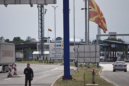 """Од утре до 15 март ограничен влез и излез на патници на ГП """"Стење"""", """"Св. Наум"""" и """"Блато"""""""