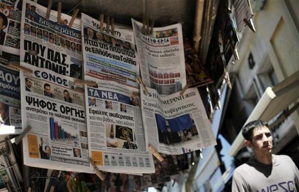 Македонија главна тема во грчкиот печат