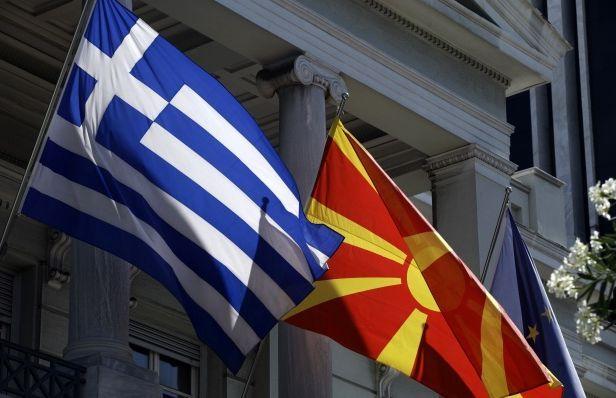 Името со кое Македонија го губи идентитетот е прифатливо за Грција!