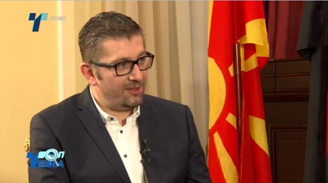 Мицкоски: Очекувам до крајот на овој месец, евентуално средината на февруари да заврши процесот за промена на статутот на ВМРО-ДПМНЕ