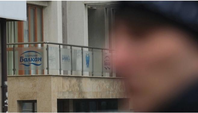 ФОТО: Ликвидиран бизнисменот Петар Христов, газда на најголемата млекара и советник во бугарската влада