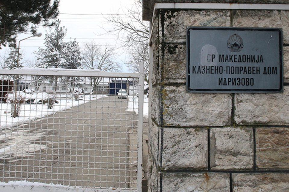 Затвореник во Идризово се обесил на ремен, почина на пат кон клиника