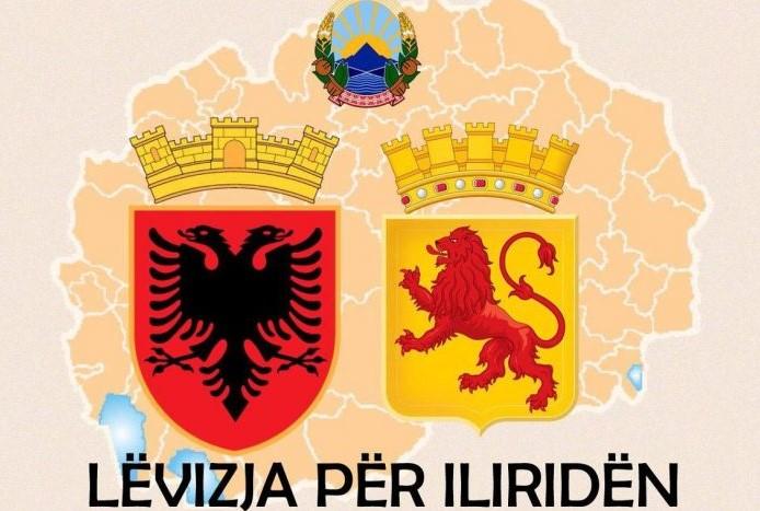 Движењето за Илирида има предлог за името