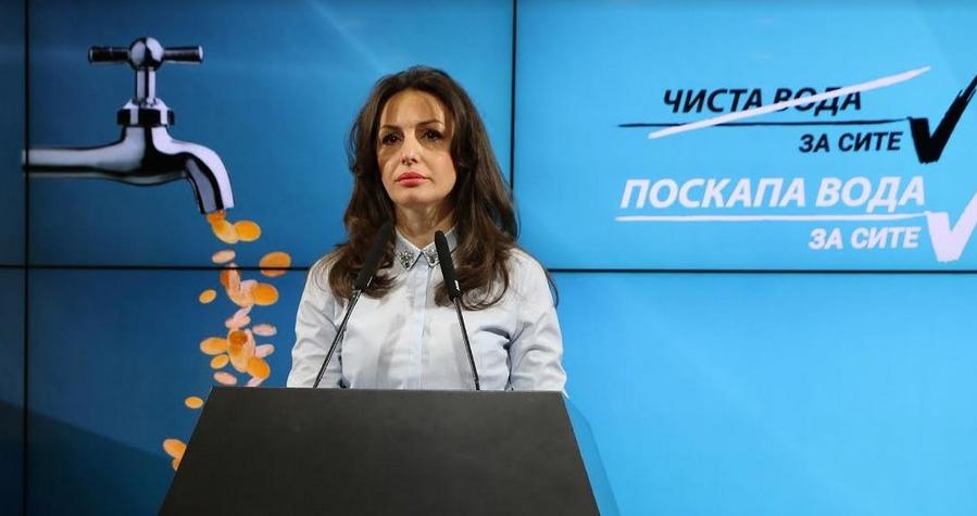 ВМРО-ДПМНЕ бара Шилегов да го повлече зголемувањето на цената на водата