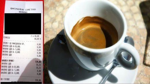 Инцидент во скопски хотел: Пијан гостин се расправал заради сметка за кафе, обезбедувањето морало да интервенира