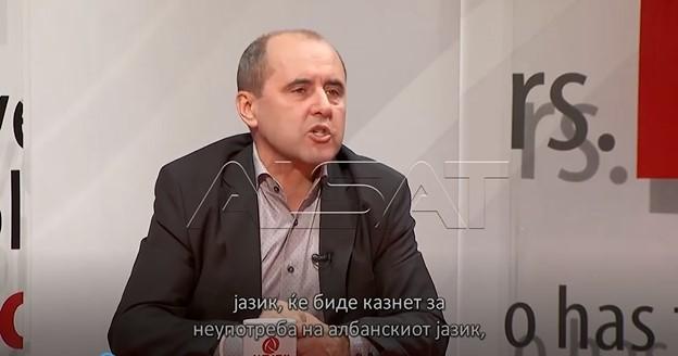 ДУИ со закани кон Иванов: И Иванов ќе биде казнет доколку не го употребува албанскиот (ВИДЕО)