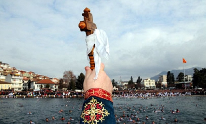 Се празнува Водокрст, денес е строг пост