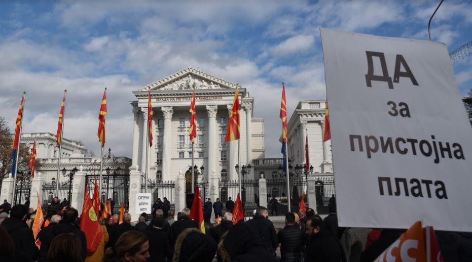 ФОТОГАЛЕРИЈА: Масовен протест на КСС, се бараат пристоен живот и работа