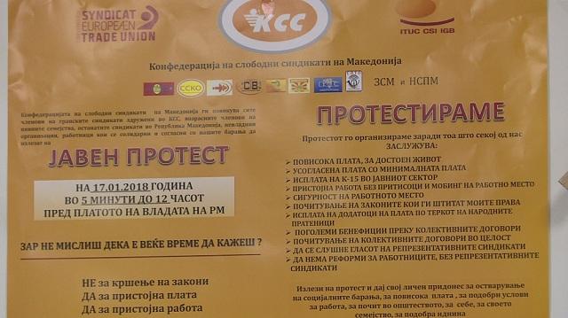 КСС не верува на лагите на Шекеринска- утре ќе се протестира