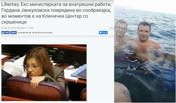 СДСМ претера со лажните вести само за да ја покрие деструктивната политика на Заев