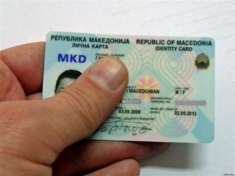 Македонските државјани ќе патуваат со лична карта во БиХ