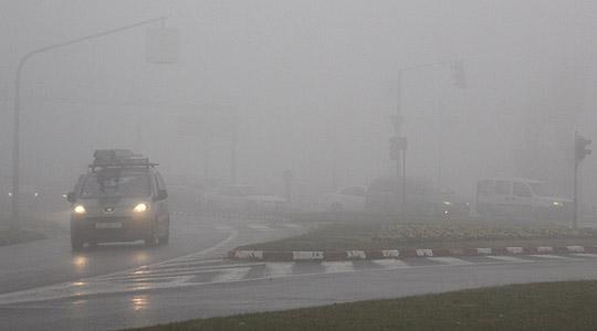 Возете внимателно, магла во Охрид и во Струга