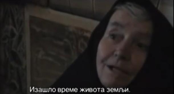 Страшно пророштво на Мајка Исидора: Доаѓа катастрофа (ВИДЕО)