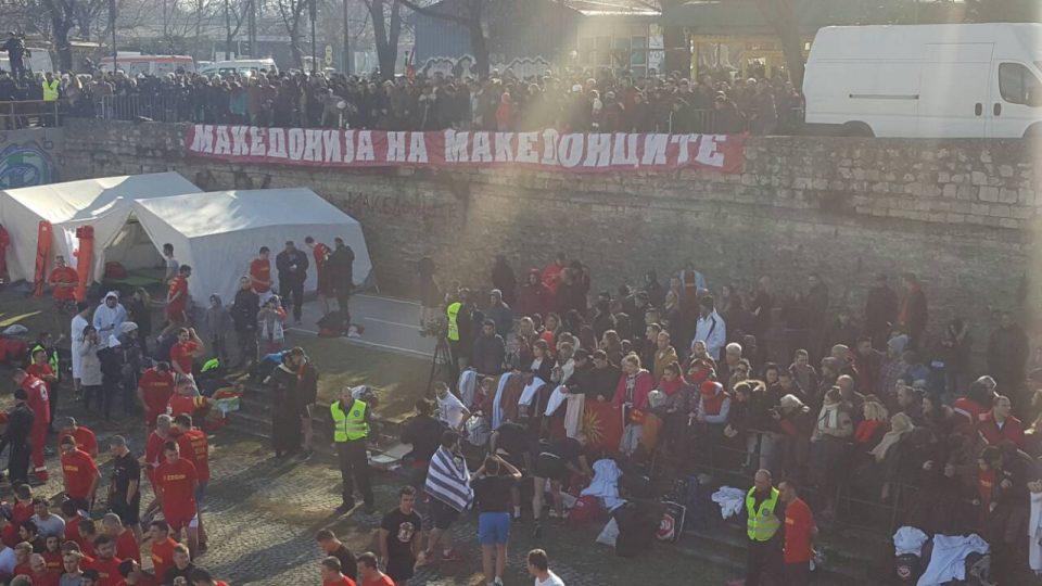 """ФОТО: Транспарент """"Македонија на Македонците"""" на одбележувањето на Водици во Скопје"""